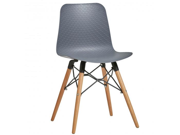 Ensemble de 4 chaises HITA Gris